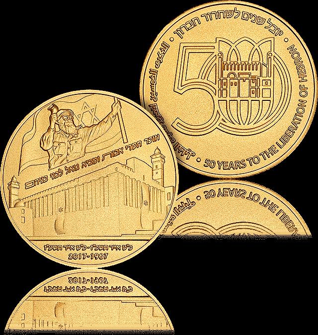 24K Gold Over .999-Fine Silver